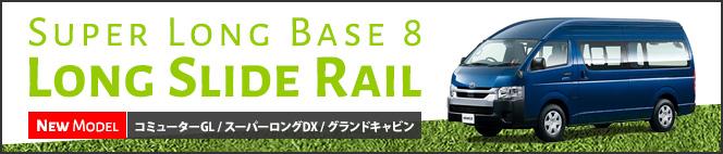 Super Long Base 8 Long Slide Rail